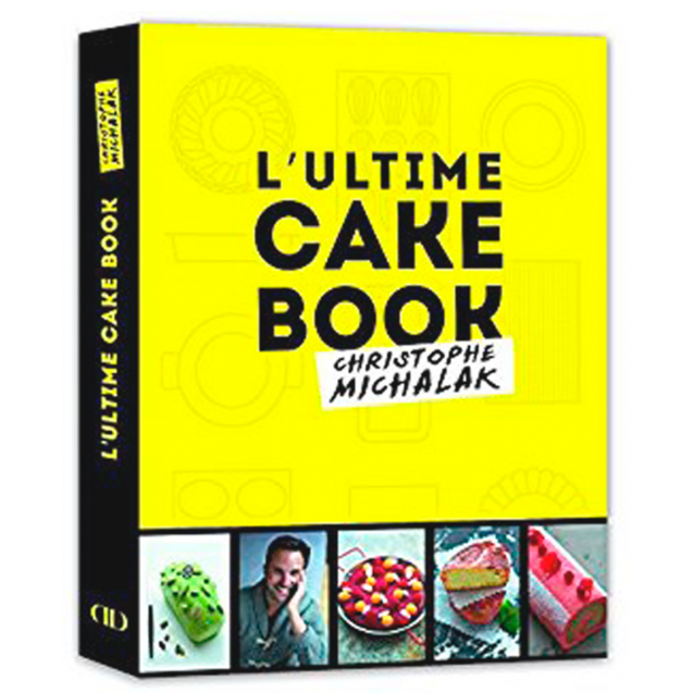 КНИГА LULTIME CAKE BOOK